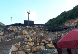 khu du lịch tàu ngầm